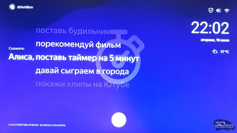Новая статья: Первый взгляд на Яндекс.Станцию или Ах, Алиса, как бы нам встретиться?