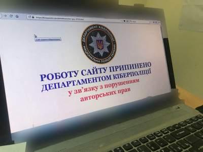 В Украине заблокировали популярный онлайн-кинотеатр