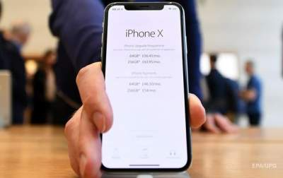 Назван самый популярный в мире iPhone