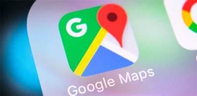 В Google Maps появилась важная функция