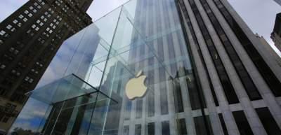 Apple хочет запатентовать MacBook нового поколения
