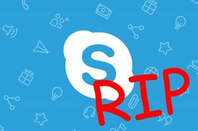 Microsoft решили оставить старый Skype