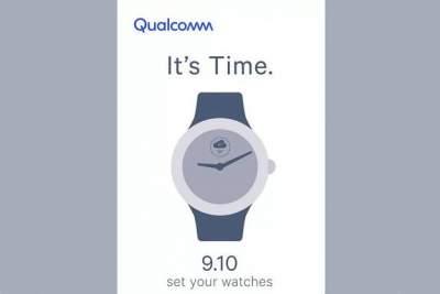 Qualcomm представит новый процессор для умных часов