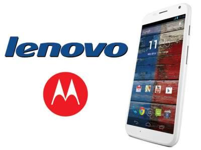 Lenovo анонсировала новую линейку смартфонов Moto P