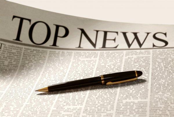 Новостной портал – источник информации, которому можно доверять