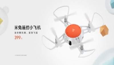 Xiaomi выпустили собственный дрон: Mi Rabbit Remote