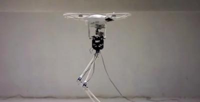 Инженеры создали робота с ногами