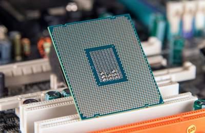 В процессорах нашли новую критическую уязвимость