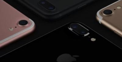 В Сети появилась цена бюджетного iPhone