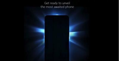 Nokia анонсировала выход своего флагмана