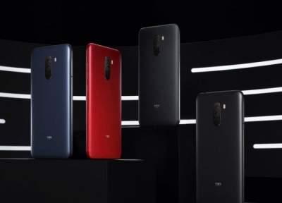 Xiaomi представила новый смартфон