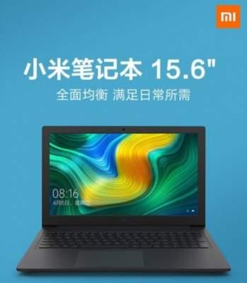 Xiaomi анонсировала полноразмерный Mi Notebook