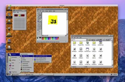 Операционную систему Windows 95 превратили в приложение