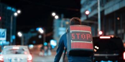 Украинцы представили уникальный рюкзак с анимацией