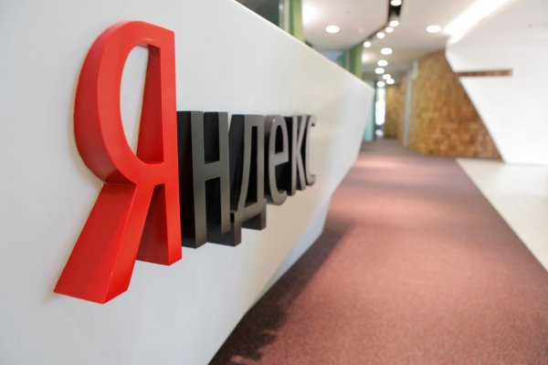 Роскомнадзор может заблокировать «Яндекс.Видео» из-за пиратского контента