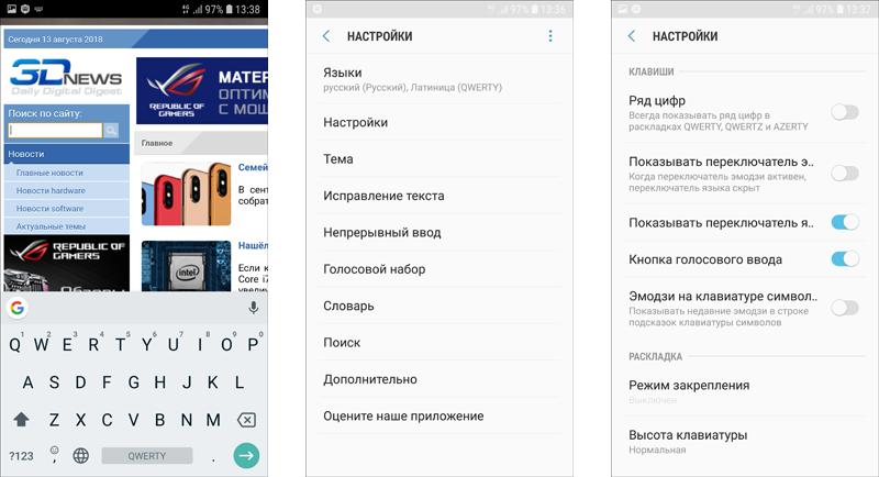 Джентльменский набор: 25+ программ, которые должны быть на Android-смартфоне