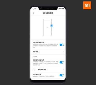 Xiaomi добавила очень полезную функцию в MIUI 10