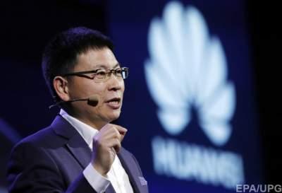 Глава Huawei пообещал складной смартфон в следующем году