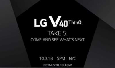 LG приглашает на презентацию необычного смартфона