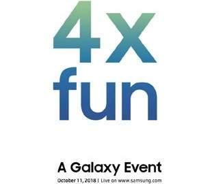 Названа дата презентации «весёлого» смартфона Samsung