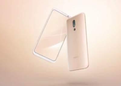 Meizu отложила выпуск топовой версии смартфона 16X