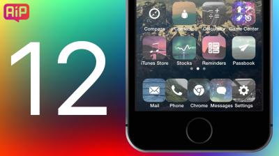 Новую версию iOS уличили в слежке за пользователями