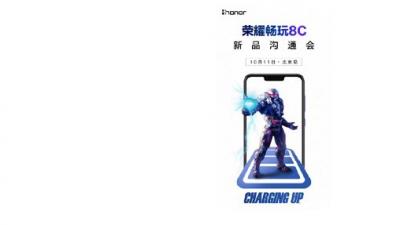Huawei готовится к выпуску недорогого смартфона