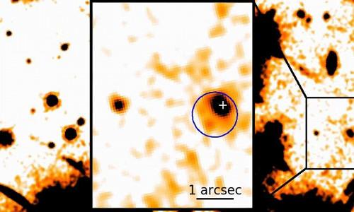 Астрономы открыли «инфракрасный пульсар»