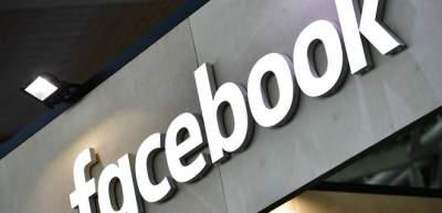 Хакеры получили доступ к данным 29 миллионов аккаунтов Facebook