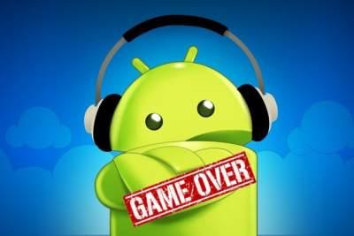 Google закрывает проект Android