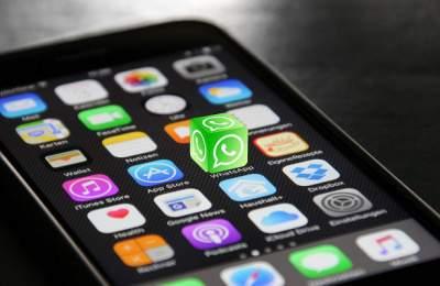 Пользователей WhatsApp предупредили о хакерской угрозе