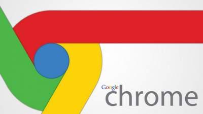 В обновленном Google Chrome заметили скрытую настройку