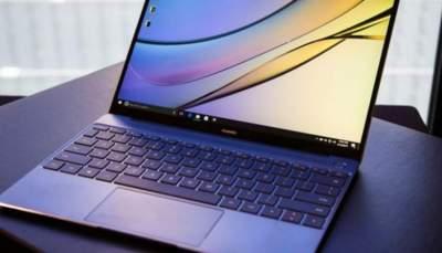 Huawei готовится к выпуску флагманского ноутбука