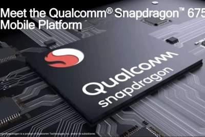Qualcomm представила новый процессор с поддержкой тройной камеры