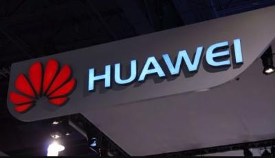 Huawei готовит бюджетный смартфон