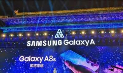 Samsung анонсировала смартфон Galaxy A8s