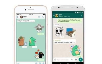 В мессенджере WhatsApp впервые появились стикеры
