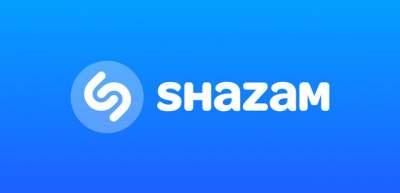 Shazam вводит новую функцию