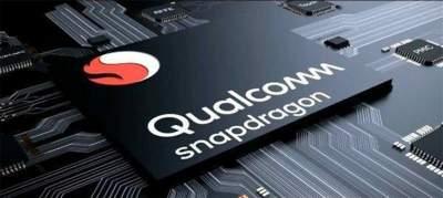 Qualcomm работает над чипами для смартфонов среднего уровня