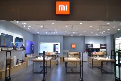 Xiaomi анонсировала крупную презентацию
