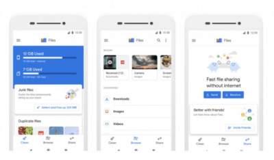 Google обновила дизайн файлового менеджера Files Go