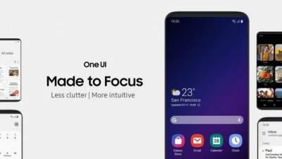 Samsung анонсировала новую оболочку One UI