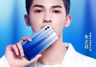Huawei готовится представить модель Honor 10 Lite