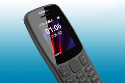 В продажу поступит новинка от Nokia