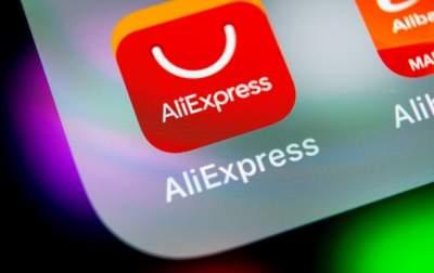 Созданы свыше 400 сайтов-клонов AliExpress