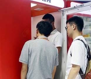 В Китае появятся