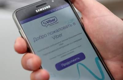 Viber создал чат с одним миллиардом пользователей