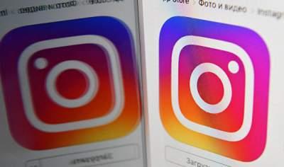 В Instagram появились новые функции