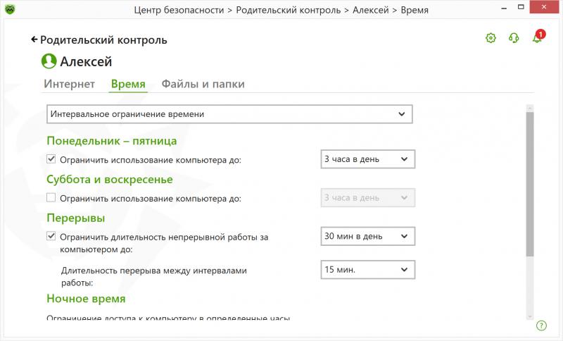 Гарант безопасности: обзор новой версии Dr.Web 12 для Windows