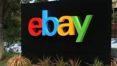 В eBay снимут с продажи товары с символикой